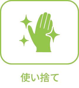 【コロナウィルスに関する当院での対応】